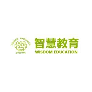 廣州智慧教育logo