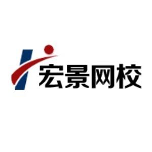上海宏景国际教育logo