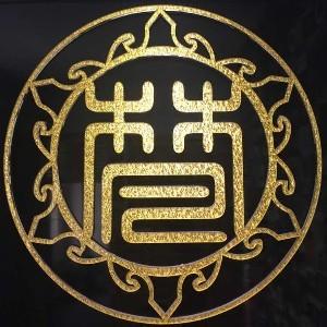廣州梵音DJ培訓logo