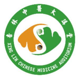 廣州辛杏林學院logo