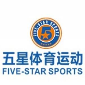 廣州五星體育運動logo