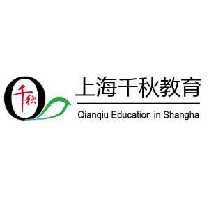 上海千秋教育logo