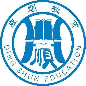 廣州鼎順教育logo
