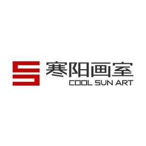 廣州寒陽畫室logo