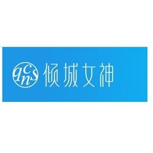 傾城女神logo
