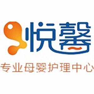 廣州悅馨母嬰培訓中心logo