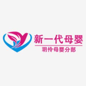 廣州新一代母嬰護理培訓logo