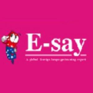 廣州易說堂語言培訓logo