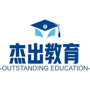 上海杰出教育logo