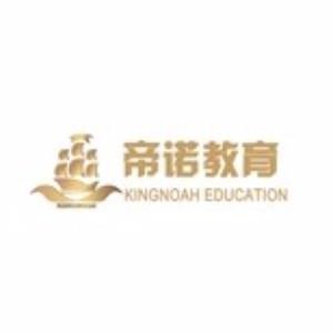 廣州帝諾國際教育logo