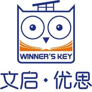 上海文啟優思logo