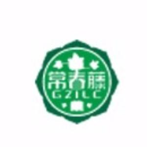 廣州常春藤語言培訓logo