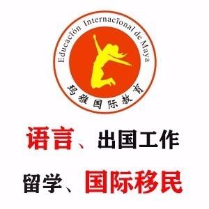 瑪雅國際教育logo