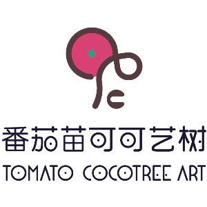 上海番茄苗可可艺树教育logo