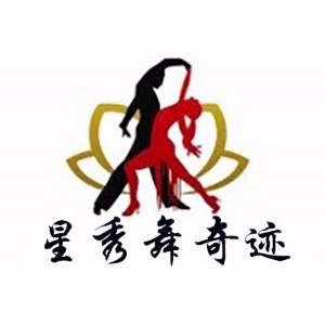 廣州星秀舞蹈logo