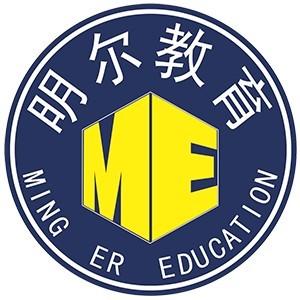 濟南明爾教育logo