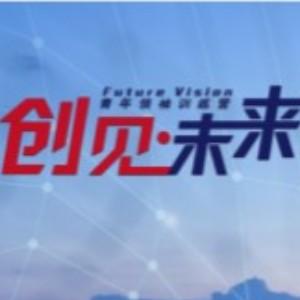 上海創見商學院logo