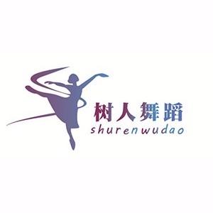 廣州樹人課堂舞蹈培訓logo