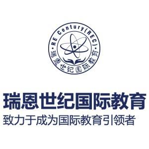瑞恩世紀國際教育logo