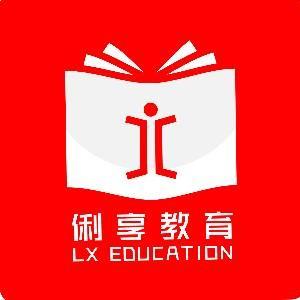 上海俐享教育logo