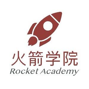 火箭學院logo