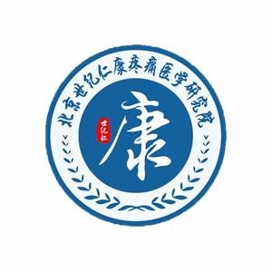 廣州世紀仁康logo