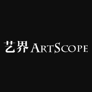 廣州藝界教育logo