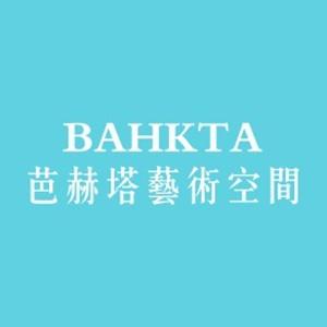 濟南芭赫塔少兒藝術logo