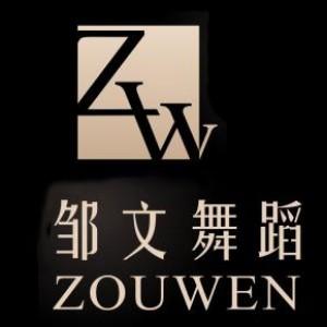 廣州鄒文舞蹈logo