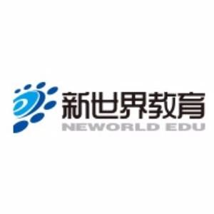 廣州新世界日語培訓logo