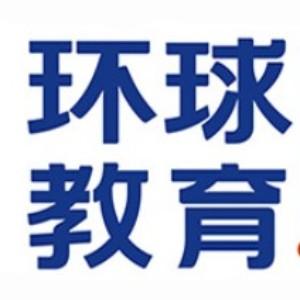廣州環球雅思logo