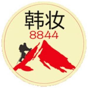 廣州韓妝培訓logo