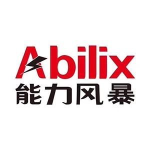 濟南能力風暴文化東店logo