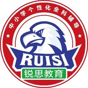 廣州銳思教育logo