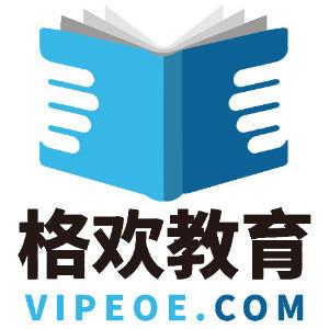 上海格歡教育logo