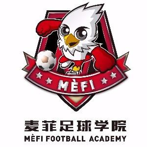 廣州麥菲足球學院logo