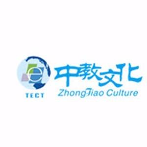 廣州中教文化logo