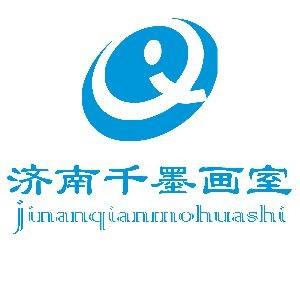濟南千墨畫室logo