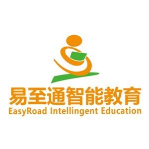 易至通智能教育濟南中心logo