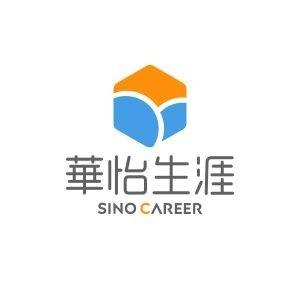 濟南華怡生涯logo