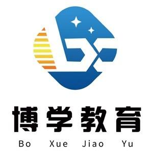濟南新博學教育培訓學校logo