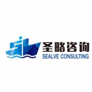廣州圣略咨詢logo