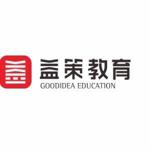 廣州益策教育logo