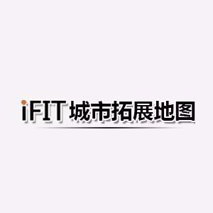 廣州iFIT城市拓展地圖logo