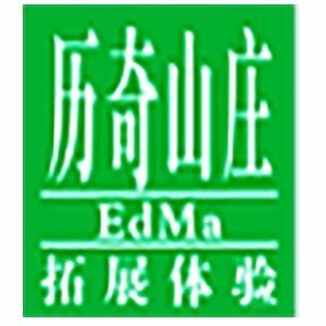 廣州歷奇山莊logo