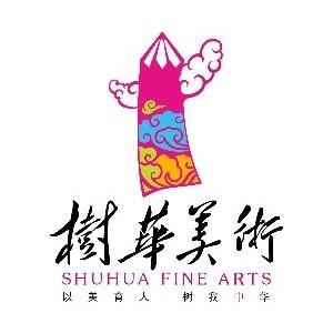廣州樹華美術logo