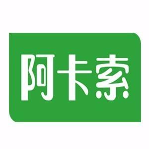 上海阿卡索外教網logo