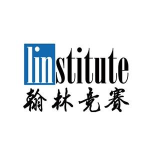 上海翰林國際教育logo