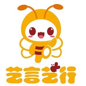 上海藝言藝行培訓學校logo