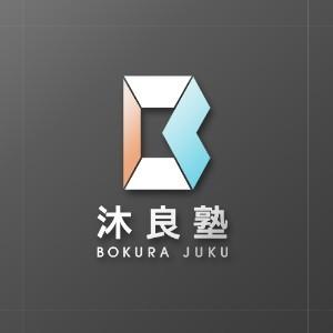 沐良塾logo